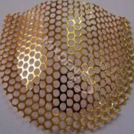 Siatka wzmacniająca złota perforowana twarda - górna